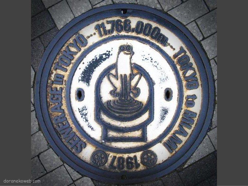 東京都区部(23区内)の「フタw」Part40
