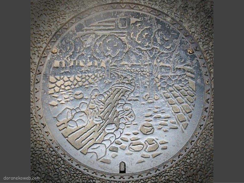 東京都区部(23区内)の「フタw」Part42