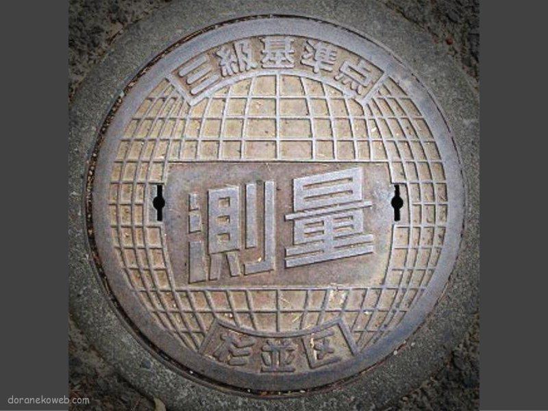 東京都区部(23区内)の「フタw」Part44
