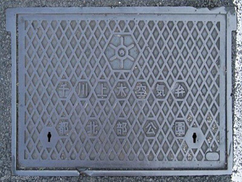 東京都区部(23区内)の「フタw」Part45