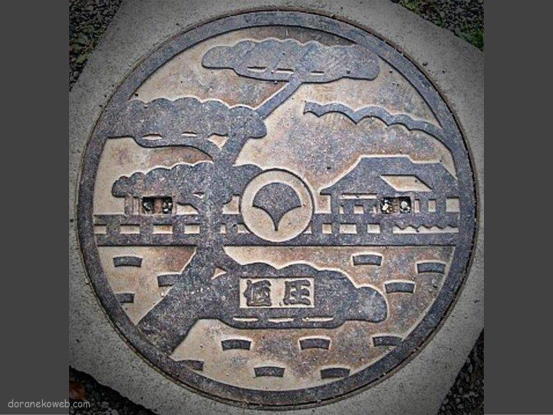 東京都区部(23区内)の「フタw」Part51