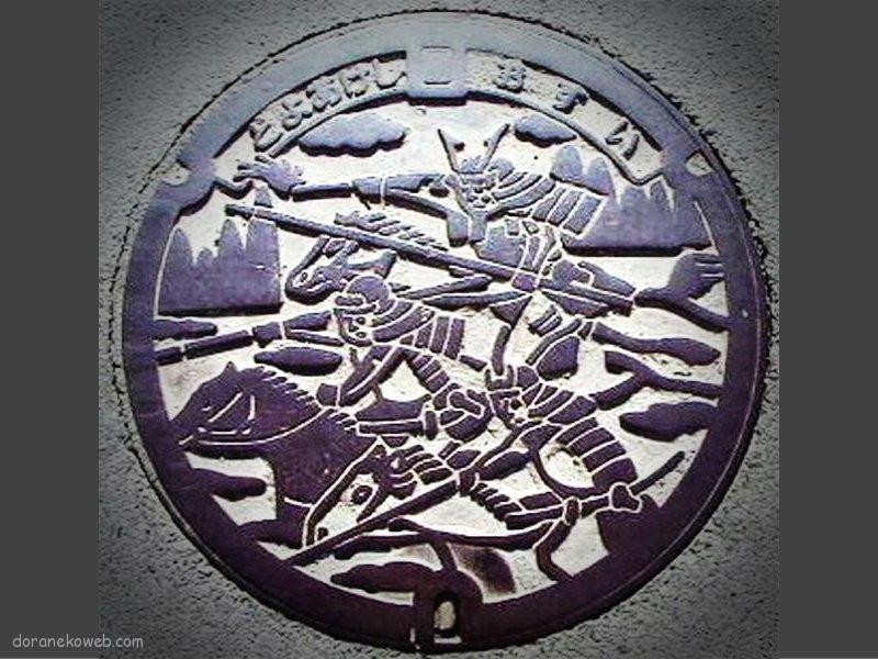 豊明市(愛知県)の「フタw」Part2
