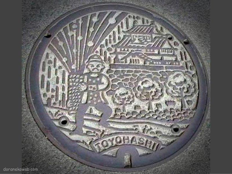 豊橋市(愛知県)の「フタw」Part10