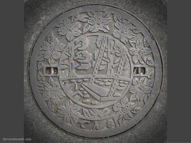 豊橋市(愛知県)の「フタw」Part6