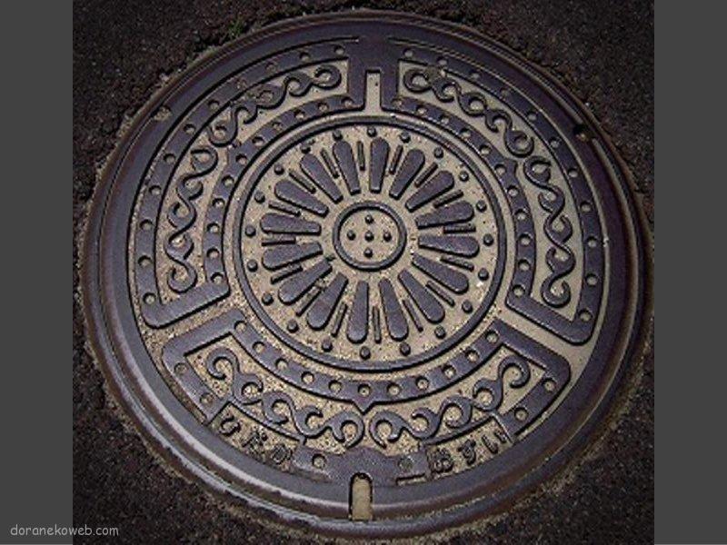 豊岡市(兵庫県)の「フタw」Part6