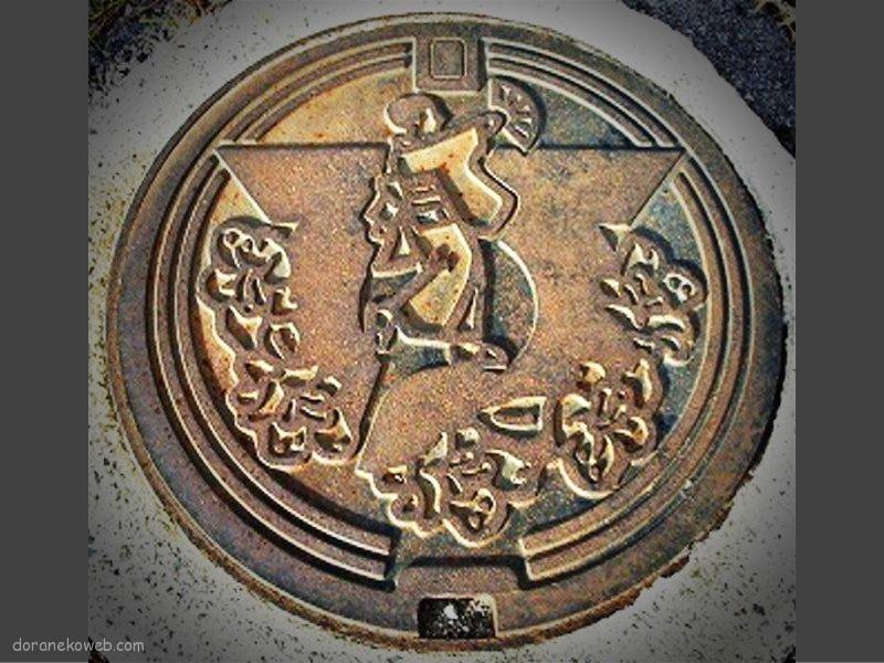 豊郷町(滋賀県)の「フタw」Part3