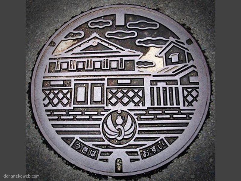 うきは市(福岡県)の「フタw」Part3