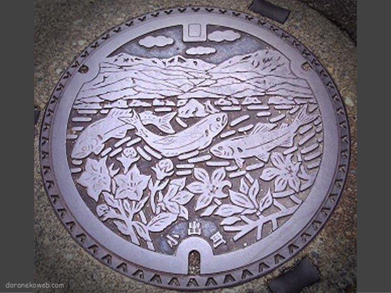 魚沼市(新潟県)の「フタw」Part6