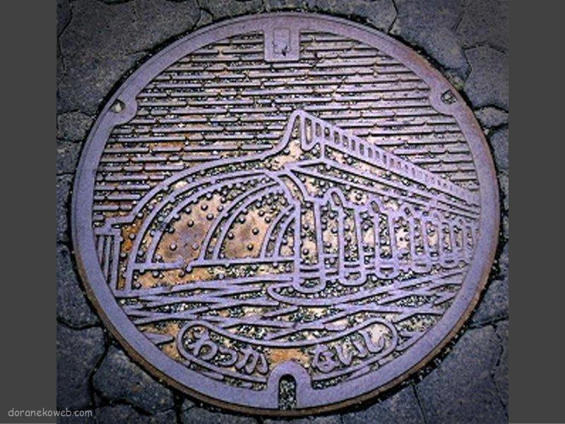 稚内市(北海道)の「フタw」Part5