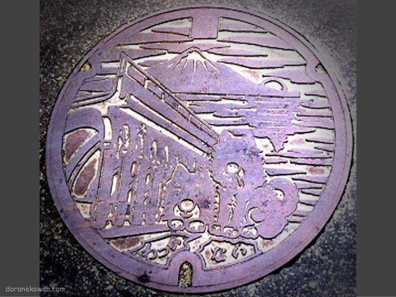 稚内市(北海道)の「フタw」Part6