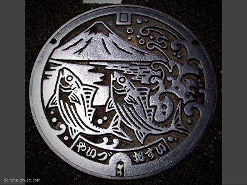 焼津市(静岡県)の「フタw」Part6