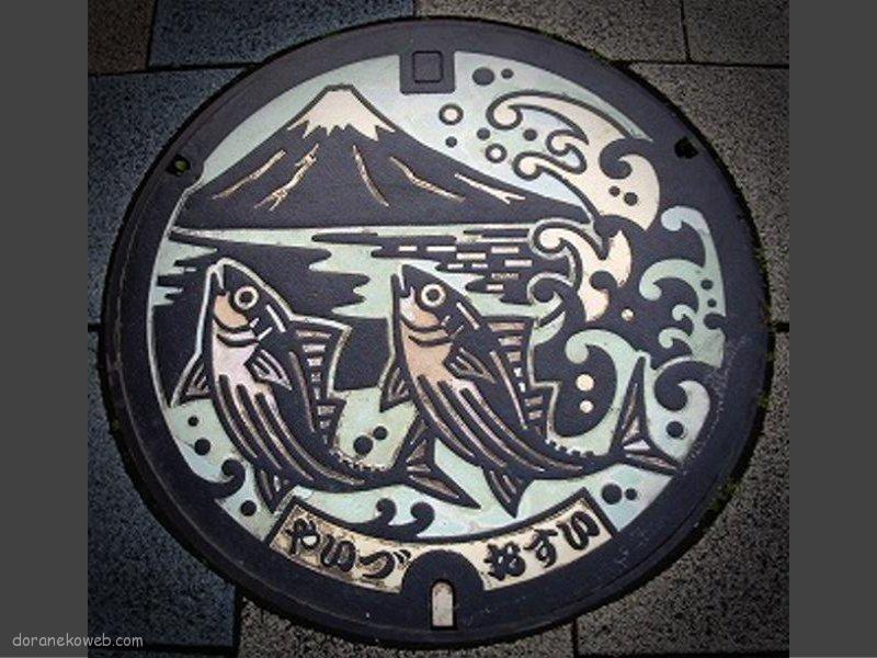 焼津市(静岡県)の「フタw」Part7