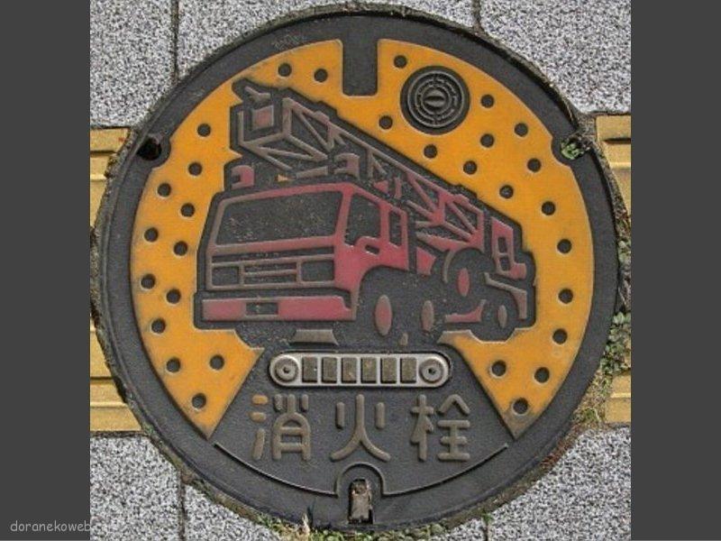 八潮市(埼玉県)の「フタw」Part3
