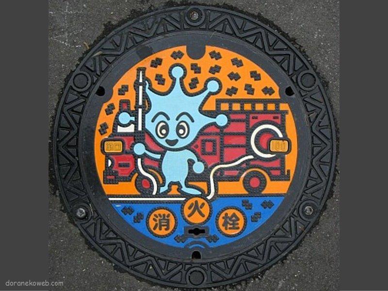 横須賀市(神奈川県)の「フタw」Part18