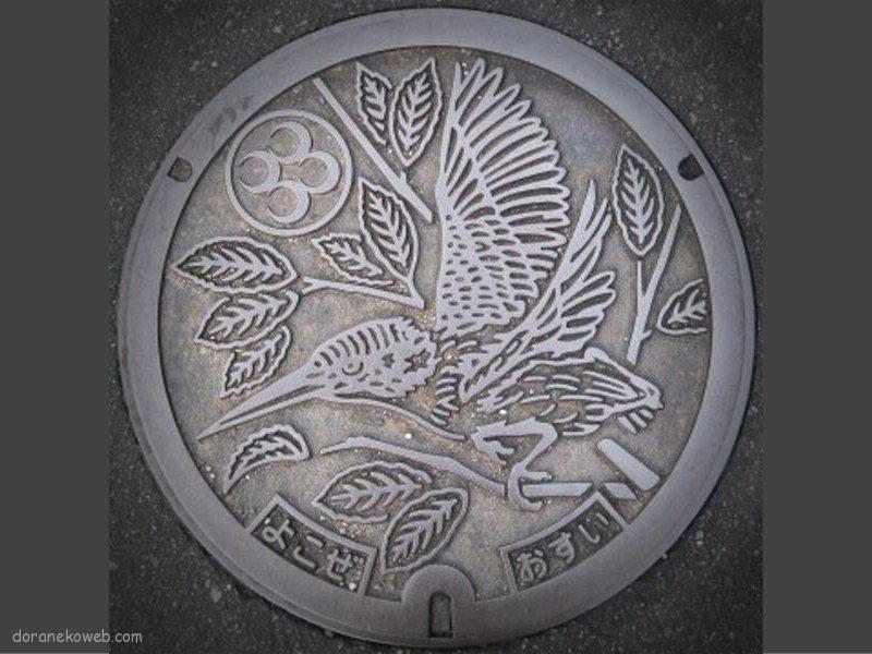 横瀬町(埼玉県)の「フタw」Part3