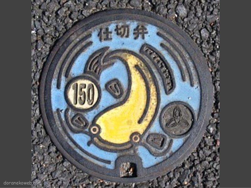 吉川市(埼玉県)の「フタw」Part6
