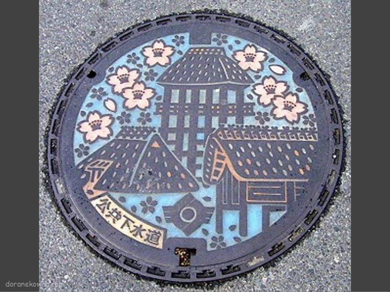 吉野ヶ里町(佐賀県)の「フタw」Part2