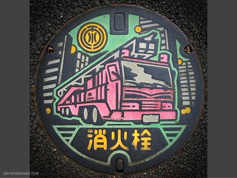四街道市(千葉県)の「フタw」Part2