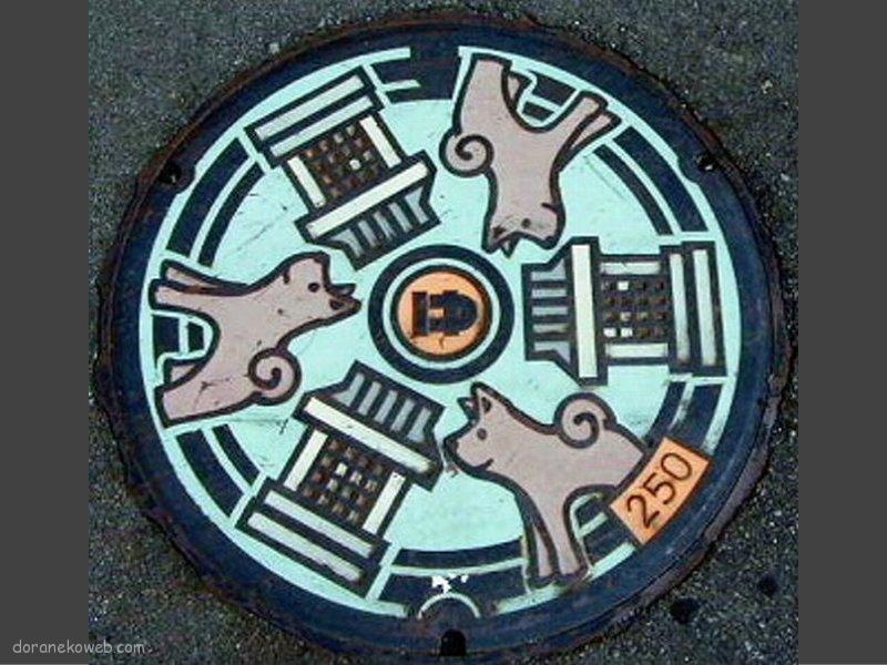 湯沢市(秋田県)の「フタw」Part2
