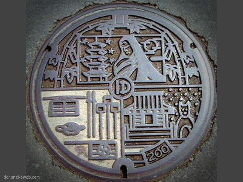 湯沢市(秋田県)の「フタw」Part3