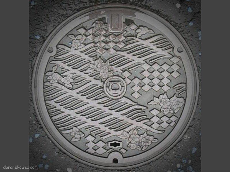 逗子市(神奈川県)の「フタw」Part8