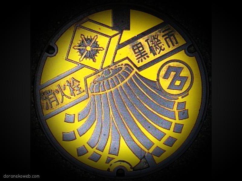 那須塩原市(栃木県)の「フタw」Part12