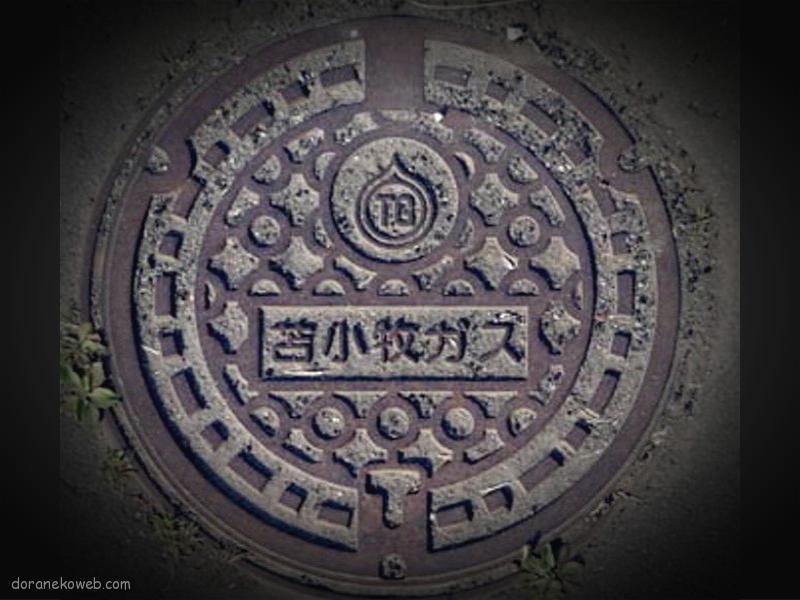 苫小牧市(北海道)の「フタw」Part3