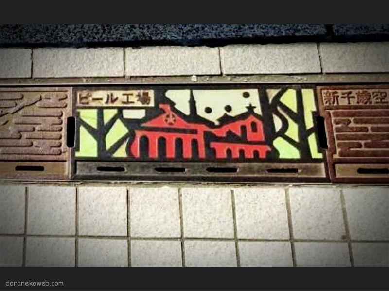 千歳市(北海道)の「フタw」Part8