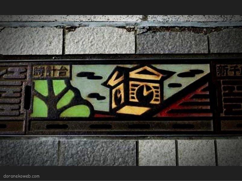 千歳市(北海道)の「フタw」Part9