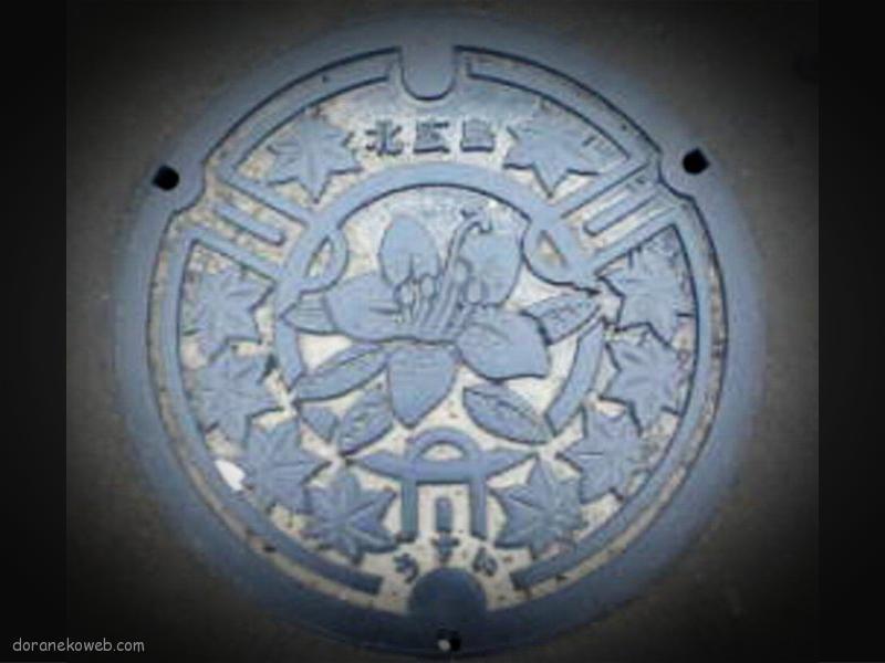 北広島市(北海道)の「フタw」Part6
