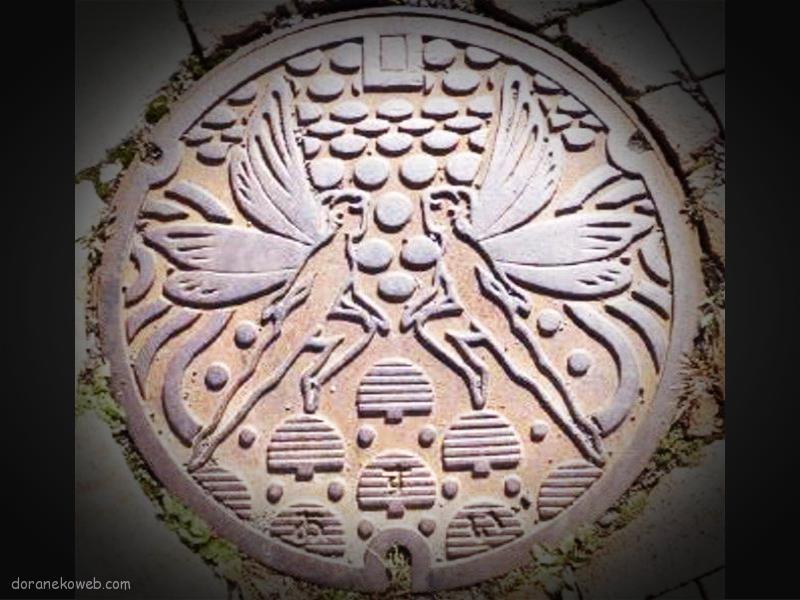 北広島市(北海道)の「フタw」Part7
