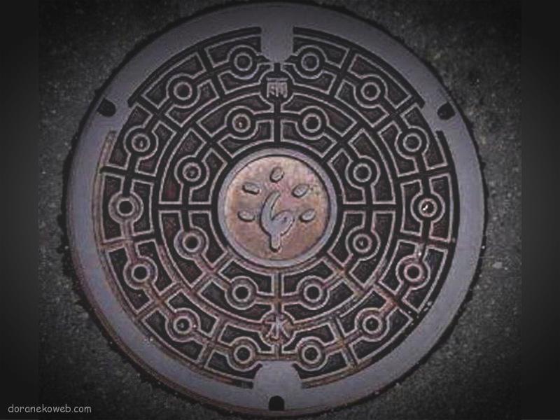 石狩市(北海道)の「フタw」Part2