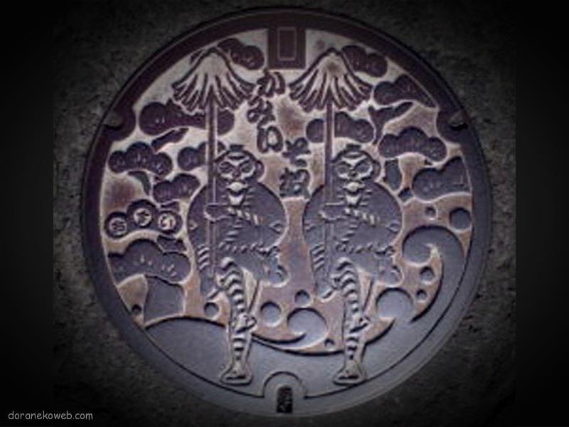 北斗市(北海道)の「フタw」Part3