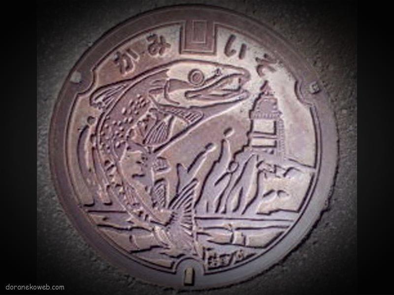 北斗市(北海道)の「フタw」Part5