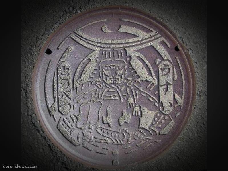 当別町(北海道)の「フタw」Part2