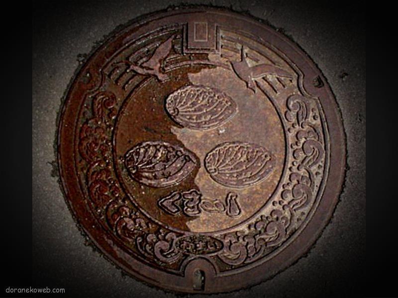 八雲町(北海道)の「フタw」Part2