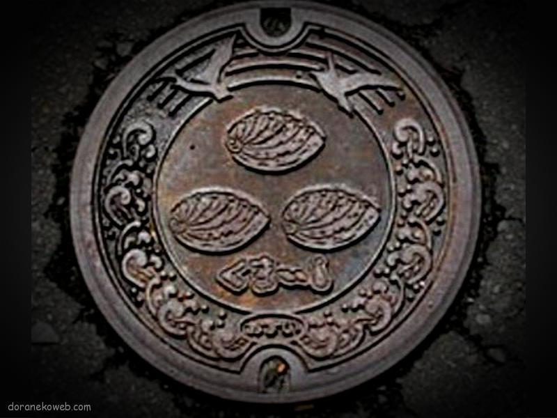 八雲町(北海道)の「フタw」Part3