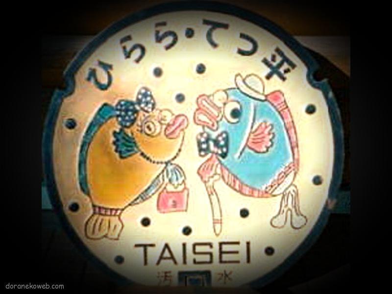 せたな町(北海道)の「フタw」Part6