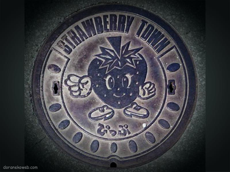 比布町(北海道)の「フタw」Part3