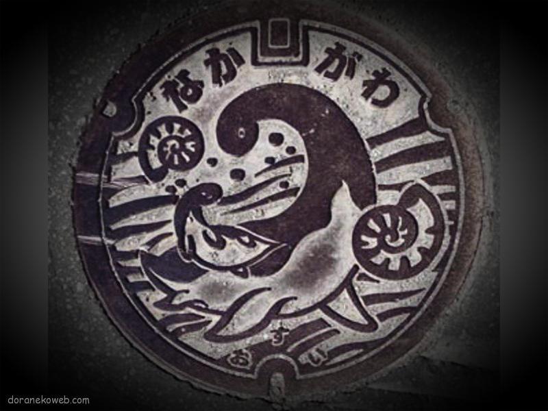中川町(北海道)の「フタw」Part2
