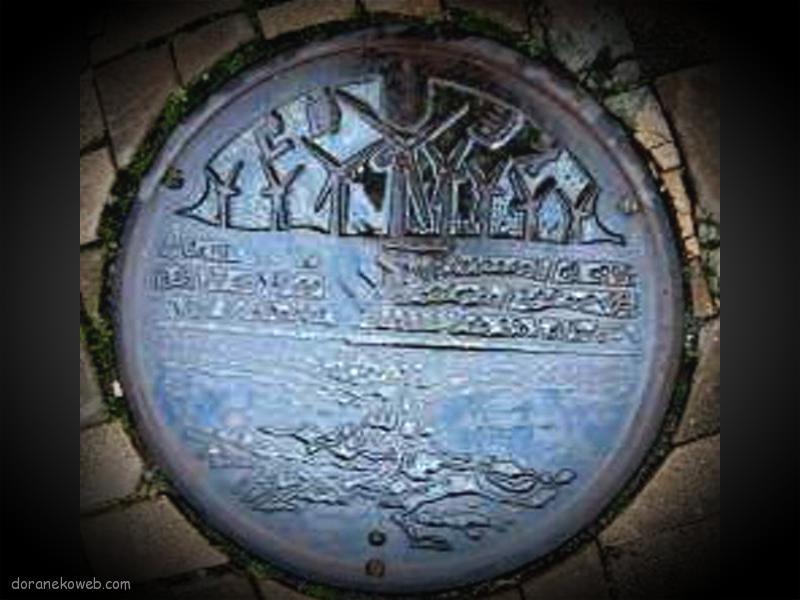 苫前町(北海道)の「フタw」Part2