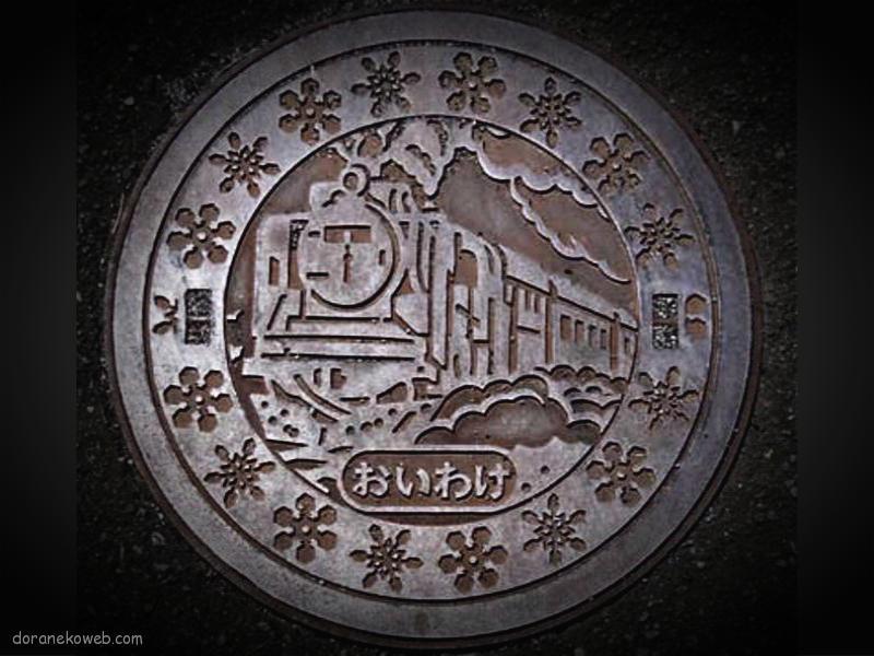 安平町(北海道)の「フタw」Part6