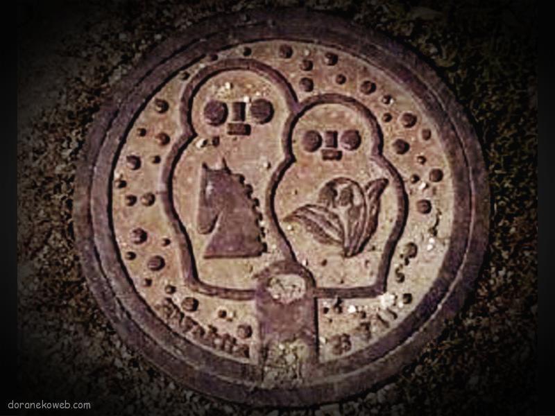 安平町(北海道)の「フタw」Part7