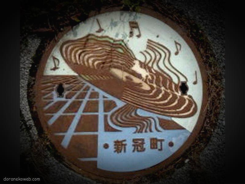 新冠町(北海道)の「フタw」Part3