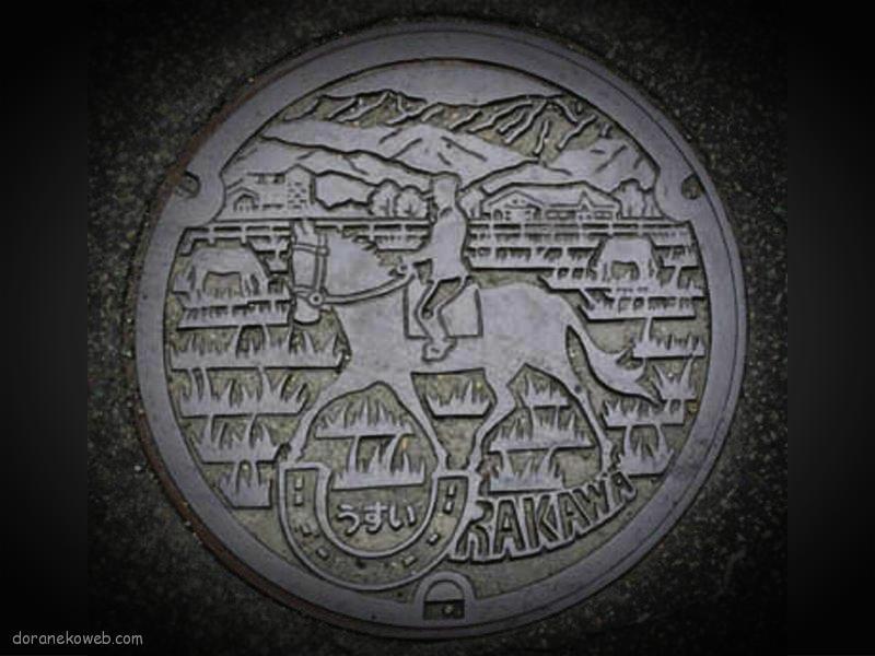 浦河町(北海道)の「フタw」Part3