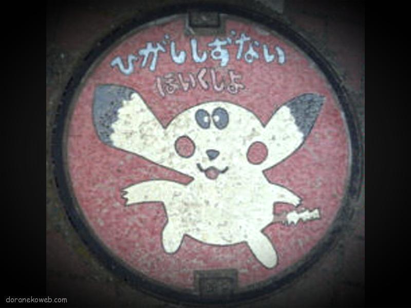 新ひだか町(北海道)の「フタw」Part7