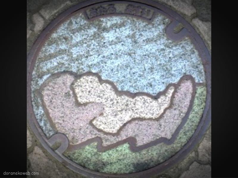 小樽市(北海道)の「フタw」Part6