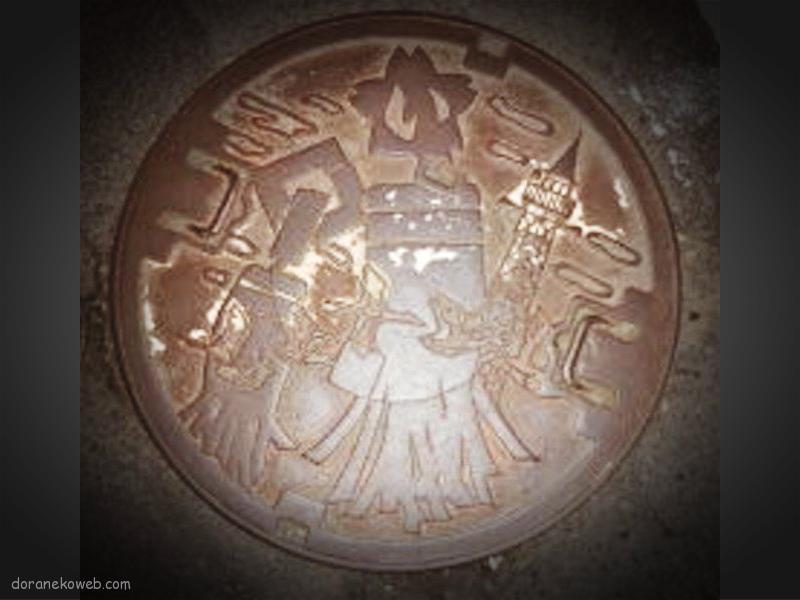 釧路市(北海道)の「フタw」Part24