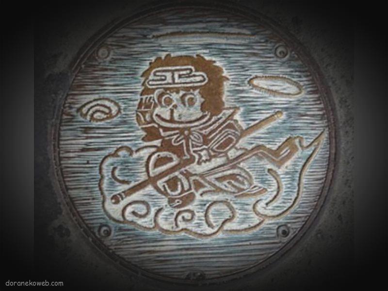 岩見沢市(北海道)の「フタw」Part16