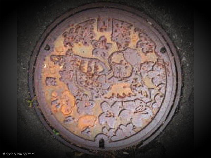 美唄市(北海道)の「フタw」Part3